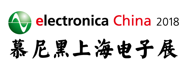 Electronica China 2018 Date: 14-16 March 2018 Booth No.# E5/5830